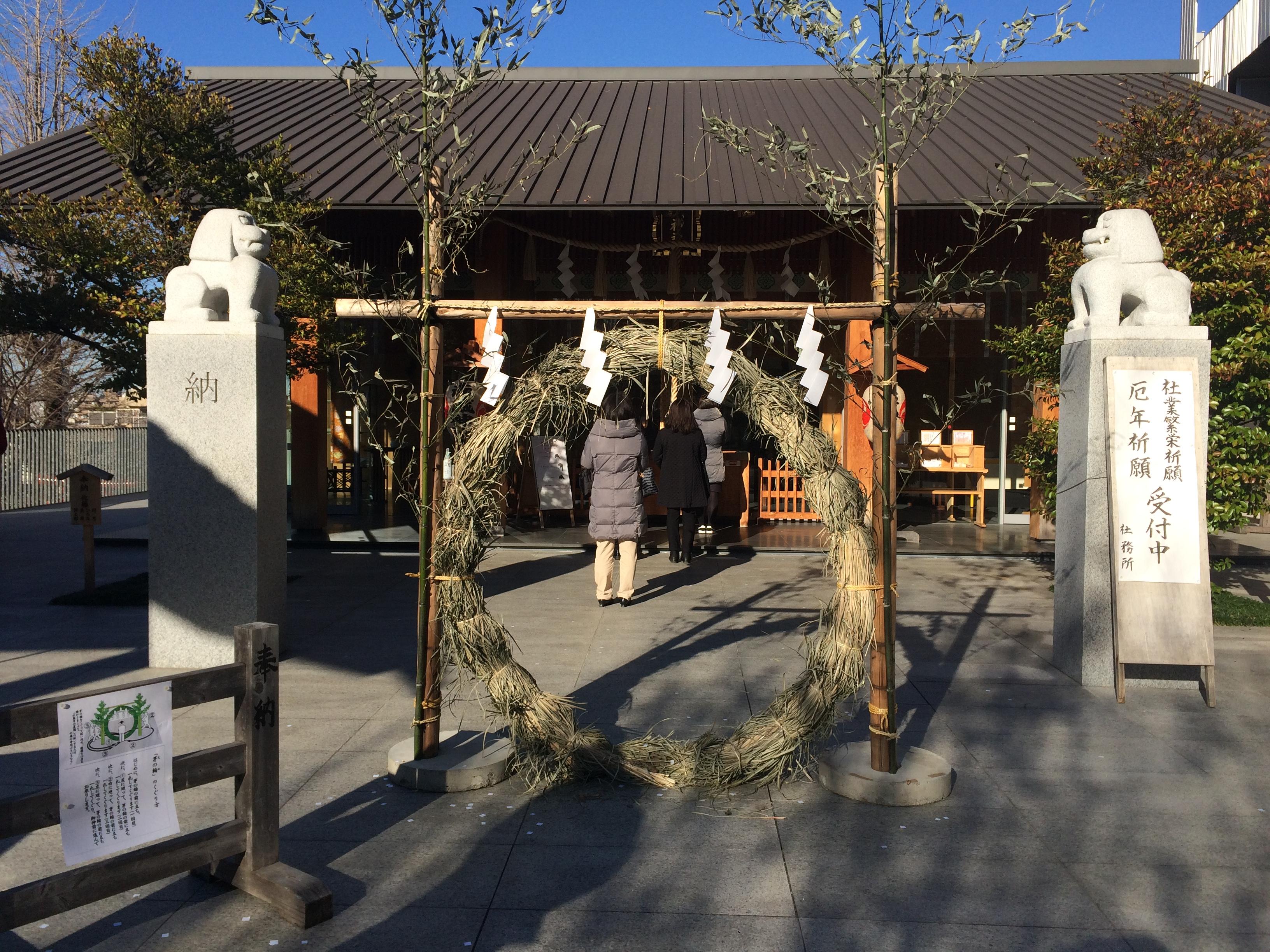 赤城神社(あかぎカフェ)