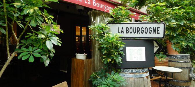 メゾン ド ラ ブルゴーニュ|神楽坂の人気フレンチでお得ランチ