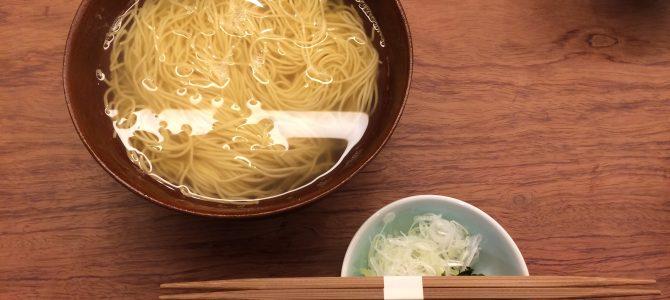 澄まし麺 ふくぼく
