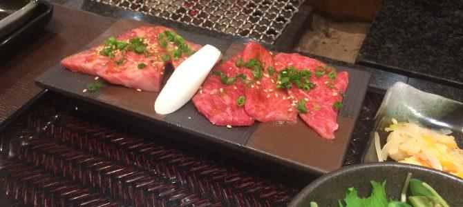 新泉|A5ランクの神戸牛焼肉ランチ