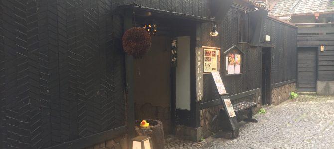 神楽坂 おいしんぼ|日本料理 斗南