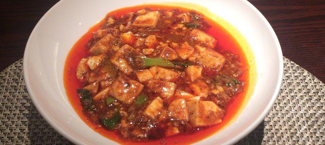 芝蘭(チーラン)|おいしい麻婆豆腐とホイコーロー