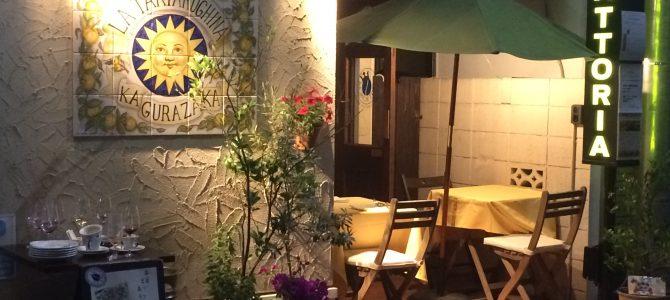 トラットリア ラ タルタルギーナ|土曜日のディナー
