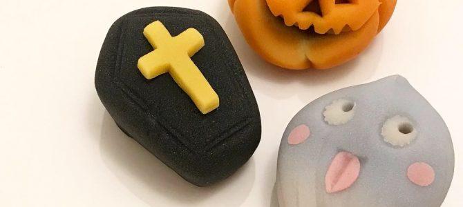 神楽坂 梅花亭|ハロウィンの上生菓子