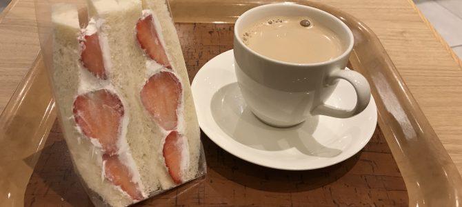 関口フランスパン|江戸川橋のパン屋さんでモーニング