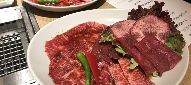 神楽坂焼肉 kintan|ランチコース