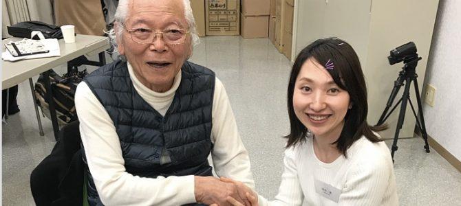 YNSA(山元式新頭針療法)|創始者 山元敏勝先生の2日間 宮崎セミナー