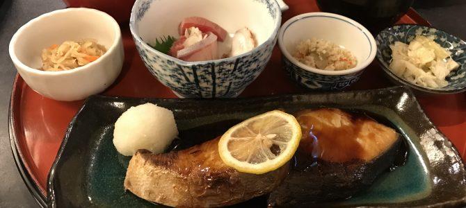 清久仁 (きよくに)|夜もお魚定食がいただける割烹料理屋さん
