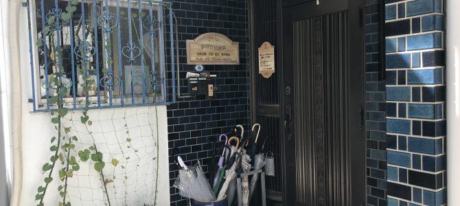 アンヴレ通信 第43号|松が丘助産院の産後ケア入院を利用した感想